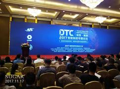 企业应邀参与由省政府牵头各大机构联合举办的两化融合大会