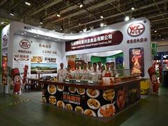 第八届中国火锅料节暨火锅食材博览会顺利收官