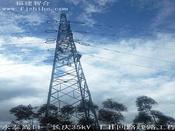永泰嵩口--长庆35kV ⅠⅡ回路线路工程
