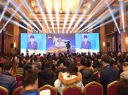2017年中国电力造价高端论坛暨第三届全国电力造价咨询企业年会