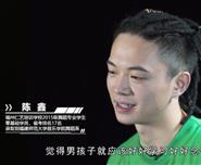 陈鑫,从舞蹈bwin手机版下载生到抖音网红